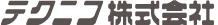 テクニコ株式会社